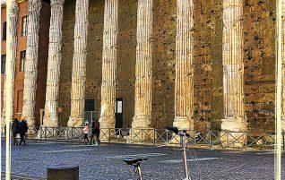 Bike with Columns